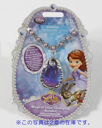 ディズニー(Disney)US公式商品 ちいさなプリンセス ソフィア ネックレス アミ...