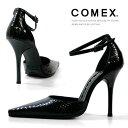 COMEX パンプス ピンヒール セパレート ポインテッドトゥ ブラックヘビ コメックス ヒール (5258) 美脚 結婚式 靴 【送料無料】