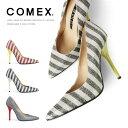 コメックス パンプス ハイヒール ポインテッドトゥ ピンヒール ヒール10cm ストライプ パンプス COMEX ヒール (5616) 結婚式 パーティー 靴 【送料無料】