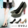 EVOL イーボル パンプス スエード 太ヒール ヒール10cm ラウンドトゥ 靴 (58432) 美脚パンプス スエード 【送料無料】