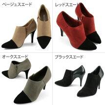セブントゥエルブサーティーハイヒールブーツ靴