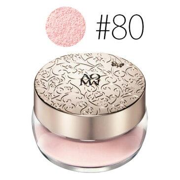 コスメデコルテ 【#80】AQ MW フェイスパウダー #glow pink 20g 【メイクアップ フェイスパウダー ルースパウダー オーガニック フローラル】【COSME DECORTE】【W_113】