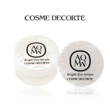 コスメデコルテ AQ MW ブライトアイセラム 2ml(ミニ) 【COSME DECORTE】【W_6】