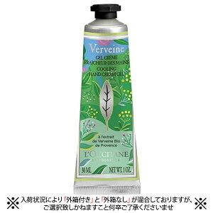 ロクシタン ヴァーベナ アイスハンドクリーム (Ayumi Takahashiコラボパッケージ)30ml【限定】 【L'OCCITANE】【W_35】【メール便可】
