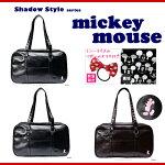 【mickeymouse】ミッキーマウス/合皮スクールバッグ/ブラック/ブラウン/4種類/刺繍カラー(ホワイト・ピンク)/スクバ//中学生/高校生/学生/
