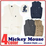 ミッキーマウス/前開きスクールベスト/4色展開/オールシーズン対応/学生服/学生ベスト/スクール/ディズニー/【Disneyzone】