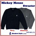 楽天ミッキーマウス スクールセーター (ネイビー/グレー) 学生服 制服 学生 レディース ディズニー スクール セーター 【532P19Apr16】