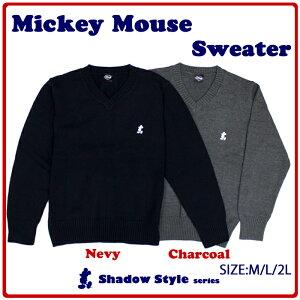 ミッキーマウス スクールセーター 学生セーター(ネイビー/グレー)スクールセーター 学生服 制…