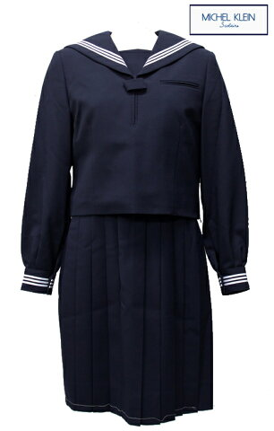 セーラー服 (標準服)上下セット A体 B体 ミッシェルクラン  【MICHEL KLEIN】学生服 ジャンパースカート 【532P19Apr16】