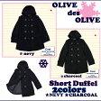 スクールコート!! SALE !! OLIVE des OLIVE (オリーブデオリーブ) ショート ダッフルコート 中学生 高校生 学生コート/学生服/制服/スクール コート 【532P19Apr16】