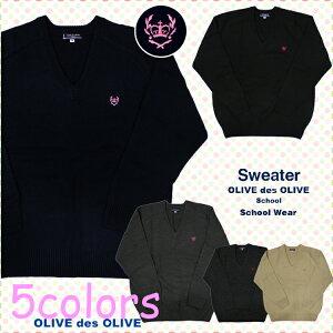 セーター スクールセーター Vネック レディース 紺 スクールセーター【OLIVE des O…