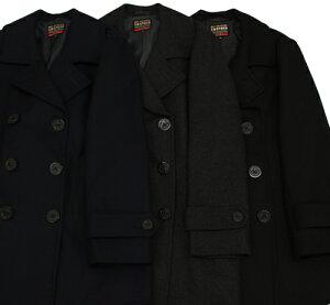 スクールコート(ピーコート)紺グレー黒ブラックコート