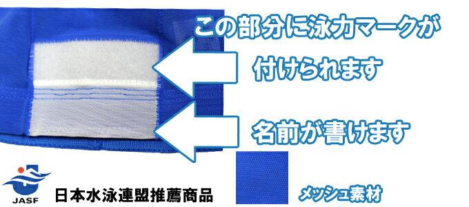 水泳帽ダッシュマジック(フットマーク社)9色(白?イエロー?ピンク?オレンジ?レッド?サックス?紺?濃紺)スイミングキャップ小学生