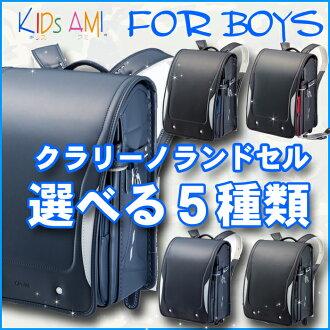 小學生用的雙肩背的書包男人的孩子[型下降][fuwarii]2016年fuwarii小學生用的雙肩背的書包搭擋彩色1030g 03-05700 waidomachi[在優惠][小學生用的雙肩背的書包覆蓋物]