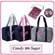 スクールバッグ 【candy sugar】 キャンディーシュガー(リボン刺繍) 3種類 人気 スクバ ナイロンバッグ スクール バッグ 【532P19Apr16】