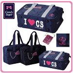 【candysugar】キャンディーシュガースクールバッグ(♡刺繍)3種類人気スクールバックスクバ学生鞄学生バッグナイロンバッグスクール学生