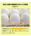 【お買い物マラソン期間ポイント10倍】飲む紫外線対策!Cell Well セル ウェル<MAMORU-BIBOU>(30粒)美容 健康 サプリ HSP アーティチョーク葉エキス プロテオグリカン 免疫の働きを整える ヒートショックプロテイン 3