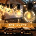 【ジェフコム/イルミネーション】STM-F37 LEDクリスタルモチーフ(電池式) サンタ(電池式) JAN:4937897130182