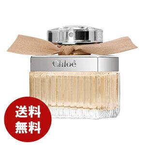 クロエ クロエ オードパルファム 30ml EDP 香水 レディース 送料無料