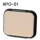 【ランコム パウダーファンデーション】タン ミラク コンパクト レフィル #PO−01 NEW