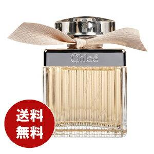 クロエ クロエ オードパルファム 75ml EDP 香水 レディース 送料無料