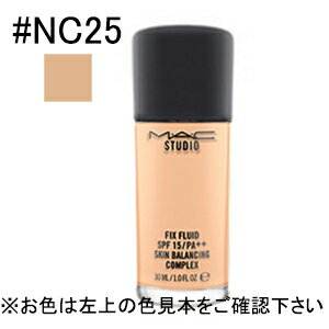 【MAC リキッドファンデーション】スタジオ フィックス フルイッド #NC25【あす楽対応】