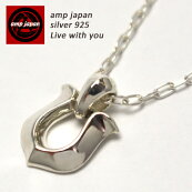 AMPJAPAN蹄鉄ネックレス『HorseshoeNecklace』メンズレディース17ajk-121/アンプジャパンホースシューシルバーチェーンネックレス人気ブランドアクセサリーシンプル日本製ペアプレゼントラッピング