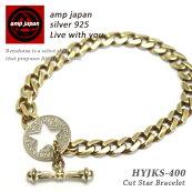 AMPJAPAN(アンプジャパン)カットスターコインブレスレット『CutStarBR』HYJKS-400/アクセサリーダイムコイン真鍮キャバルリーチェーンメンズレディース国産日本製