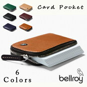 Bellroyベルロイカードポケットウォレット『CardPocket』メンズレディース/財布小銭入れcoinブランド革本革レザーキーケース名刺入れサステナブル可愛いシンプル小型プレゼント包装
