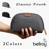 Bellroyベルロイクラシックポーチ『ClassicPouch』メンズレディース全2色/小物入れトラベルポーチバッグインバッグブランド革本革レザー織布サステナブル可愛いシンプル小型薄型プレゼント包装