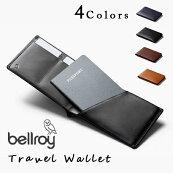 【送料無料】Bellroyベルロイトラベルウォレット『TravelWallet』メンズレディース全4色/財布パスポートケース二つ折りカードケース旅行ブランド革本革レザー名刺入れサステナブル可愛いシンプル小型薄型プレゼント包装