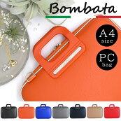 Bombata(ボンバータ)SIENAFG0113PCトートバッグ15インチA4サイズ/イタリアビジネスバッグシボレザーメンズレディースレザーPUレザーお洒落カラフルブランドビジネス仕事パソコンバッグ肩掛け