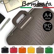 Bombata(ボンバータ)SIENA5330354PCトートバッグ13インチA4サイズ/イタリアビジネスバッグメンズレディースレザーPUレザーお洒落カラフルブランドビジネス仕事パソコンバッグ肩掛け