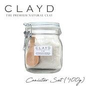 【世界のセレブも注目!】CLAYDクレイド高品質クレイ入浴剤キャニスターセット400g約13回分泥パックデトックスリラックスプレゼントギフト贈り物天然成分100%