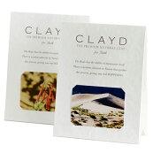 【世界のセレブも注目!】CLAYDクレイド高品質クレイ入浴剤ワンタイム(2個)30g×2袋2回分泥パックデトックスリラックスプレゼントギフト贈り物天然成分100%