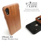 【今なら永久無料保障付き】LIFEiPhoneXR専用木製カバーip_xr_case/ライフアイフォンあいふぉんウッドケースマホガニー天然木おしゃれ刻印名入れレザー革名前ハンドメイドオーダーメイド日本製【プレゼント対応可】【送料無料】