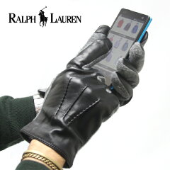 POLO Ralph Lauren(ラルフローレン)スマホレザー手袋