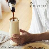RIVERETリヴェレット竹製ビアグラス『beervessel』ビアベッセルヴェッセルホワイトブラウンRV-114/孟宗竹木製コップ安心安全名入れ刻印食洗器対応プレゼントラッピングギフト贈り物