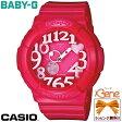 【正規品・送料無料!】CASIO/カシオ BABY-G/ベビージー Neon Dial Series/ネオンダイヤルシリーズ ピンク×ホワイト BGA-130-4BJF
