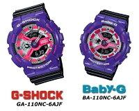 CASIO/カシオG-SHOCK/ジーショック110SeriesGA-110NC-6AJF