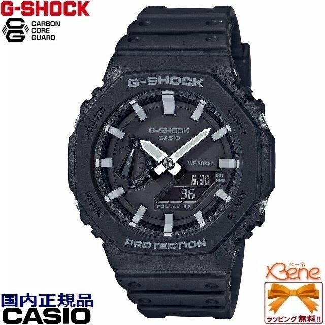 腕時計, メンズ腕時計 CASIO G-SHOCK CARBON CORE GUARD 20 GA-2100-1AJF