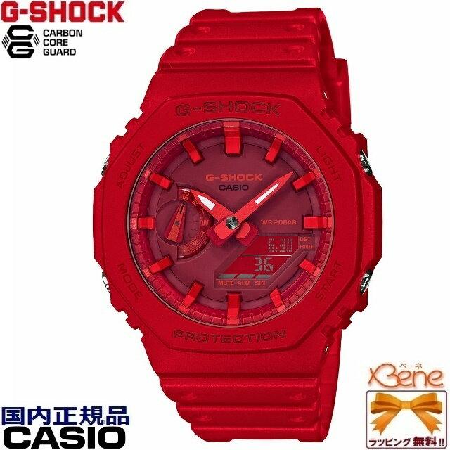 腕時計, メンズ腕時計 CASIO G-SHOCKCARBON CORE GUARD 20 GA-2100-4AJF