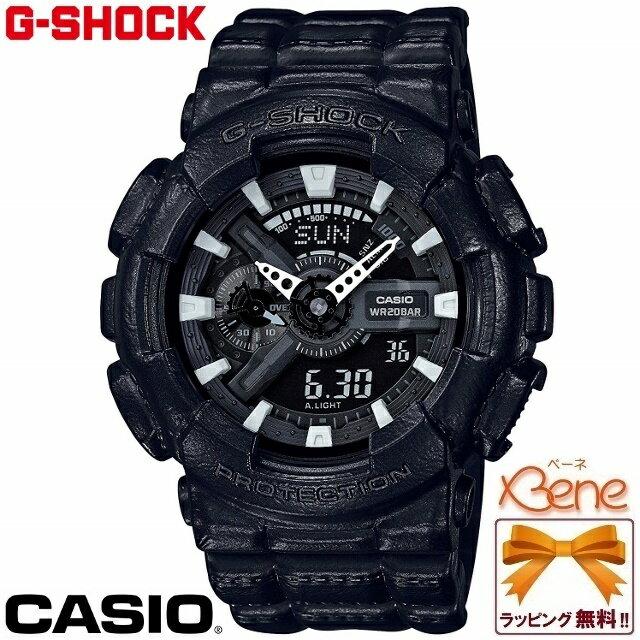 [人気!正規品/]CASIO/カシオ G-SHOCK/ジーショック BLACK OUT TEXTURE/ブラックアウトテクスチャー メンズクオーツ ビッグケース アナデジ ワールドタイム ストップウォッチ 20気圧防水 ブラックレザータッチ GA-110BT-1AJF