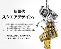 CASIO/カシオG-SHOCK/ジーショックスクエアフルメタルGMW-B5000