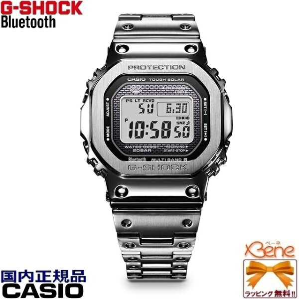 GMW-B5000D-1JF 新品国内正規品 CASIO/カシオG-SHOCK/ジーショックメンズタフソーラー電波ステンレスフル