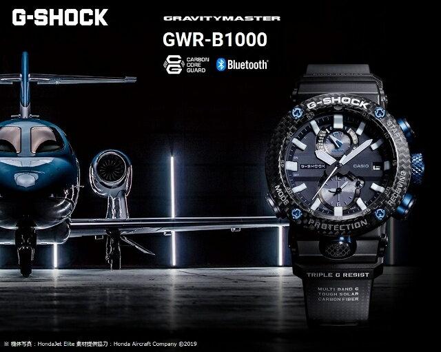 [希少!正規限定品/]CASIO/G-SHOCK/MASTER OF G GRAVITYMASTER Limited Edition スマートフォンリンク Bluetooth® メンズタフソーラー電波 カーボンコアガード サファイヤガラス ブラック×レッド×ゴールド GWR-B1000X-1AJR