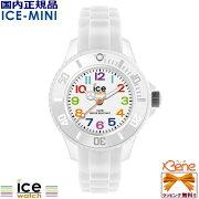 ICE-WATCH/アイスウォッチICE-MINIホワイトエクストラスモール000744