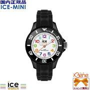 ICE-WATCH/アイスウォッチICE-MINIブラックエクストラスモール000785