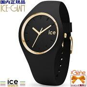 ICE-WATCH/アイスウォッチICEglamブラック(ユニセックス)000918