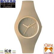 ICE-WATCH/アイスウォッチICE-glamforestカリブーユニセックス001061
